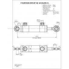 Гидроцилиндр ЦГ-40.20х200.11