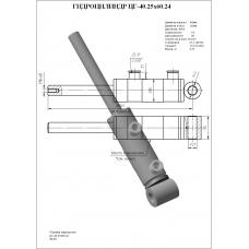Гидроцилиндр ЦГ-40.25х60.24