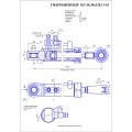 Гидроцилиндр ЦГ-50.30х320.11-01