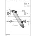 Гидроцилиндр ЕЦГ-40.20х250.13