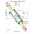 Гидроцилиндр ЦГ-2 100.50х140.01