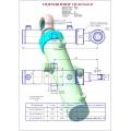 Гидроцилиндр ЦГ-80.56х970.31
